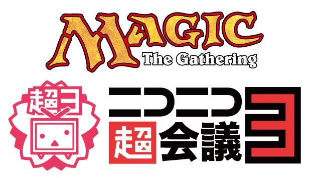 chokaigi3_header.jpg