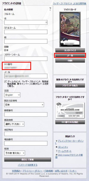 account_detail.jpg