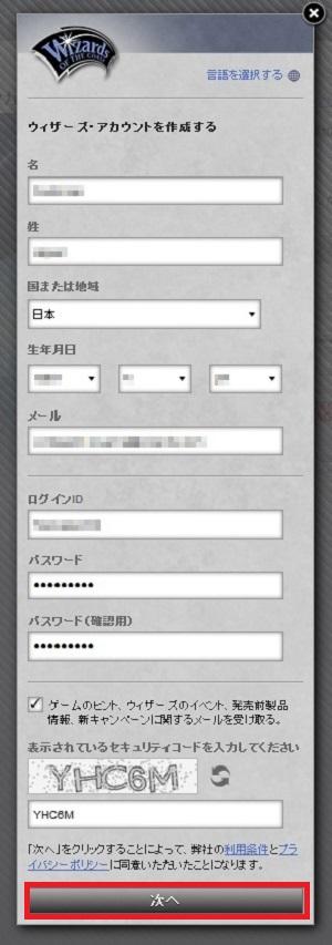 activation_4.jpg