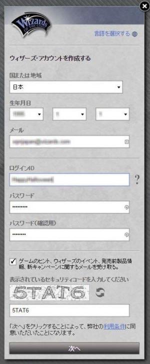 createaccount_02.jpg
