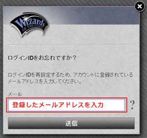forgot_login_02.jpg