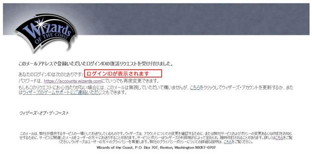 forgot_login_03.jpg