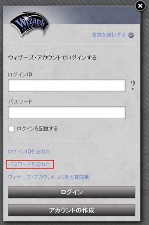 forgot_password_01.jpg