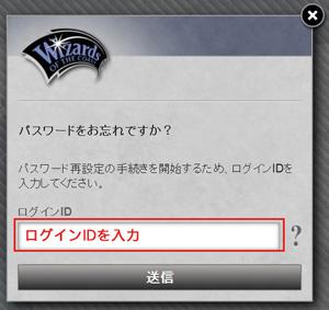 forgot_password_02.jpg