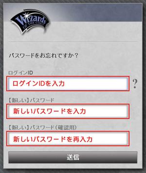 forgot_password_04.jpg