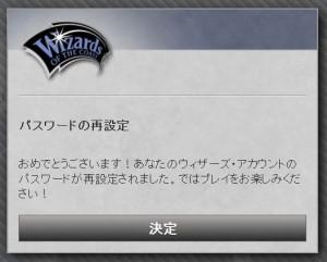 forgot_password_05.jpg