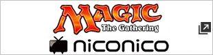 マジック:ザ・ギャザリング ニコニコ動画公式チャンネル