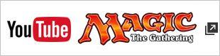 マジック:ザ・ギャザリング YouTube公式チャンネル