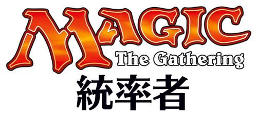 c15_logo_ja.jpg