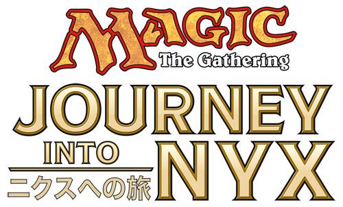 JP_JOU_logo500.jpg