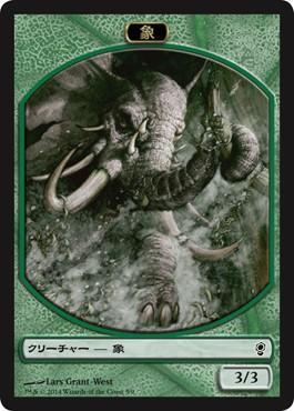 arc1509_elephant.jpg