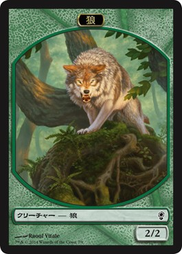 arc1509_wolf.jpg
