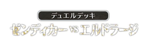 JP_T84yELGgsT_logo.png