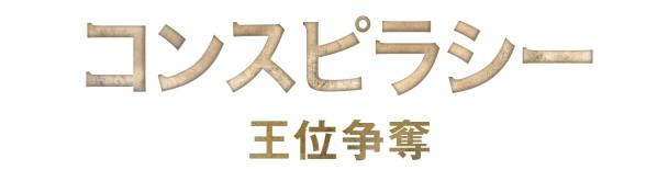 jp_CEMpz1LSO4.jpg