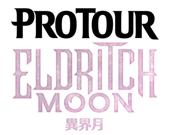 ptemn_logo.jpg