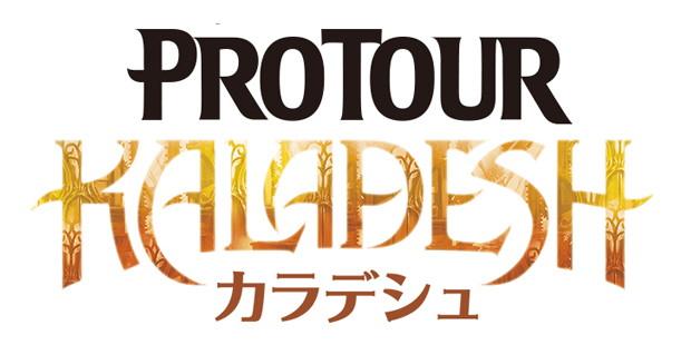 ptkld-logo.jpg