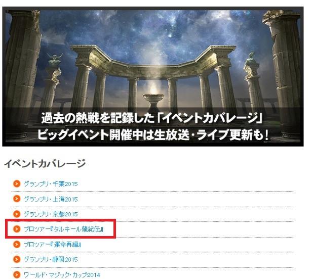 eventcoverage_list.jpg
