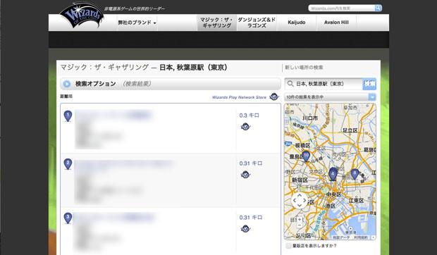 locator.jpg