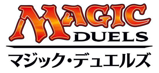 duels_logo_ja.jpg