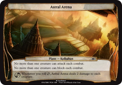 Astral+Arena.jpg