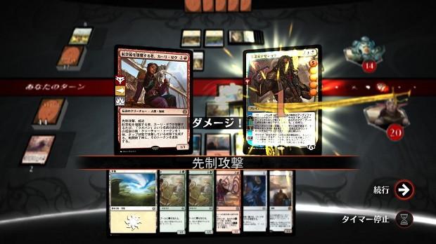 duels_ja_ss01.jpg