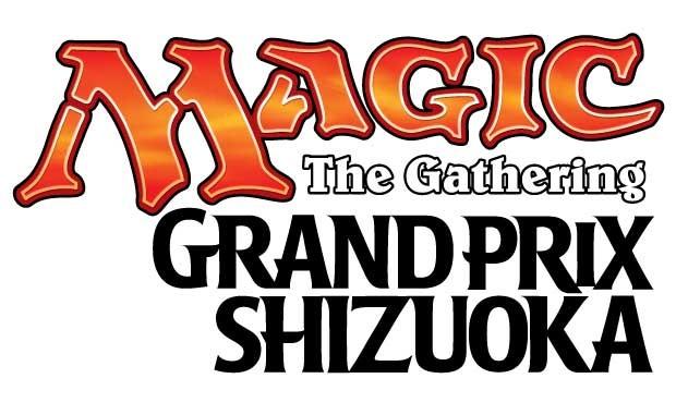 gpshz_logo.jpg