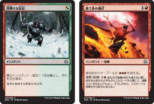 cards03.jpg