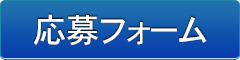 formbutton_off.jpg