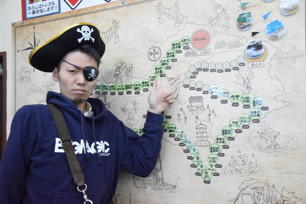 mc13_takimura.jpg