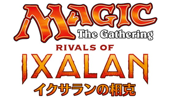 ja_rix_logo.jpg