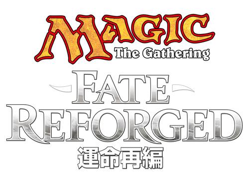 JP_FRF_Logo_500.jpg