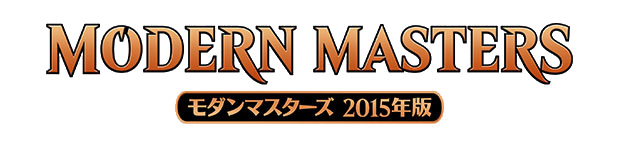 JP_MM2_Logo.jpg