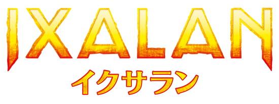 ja_xln_logo.jpg