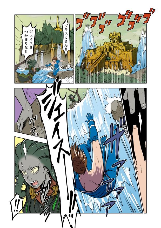 storycomic_xln_10.jpg