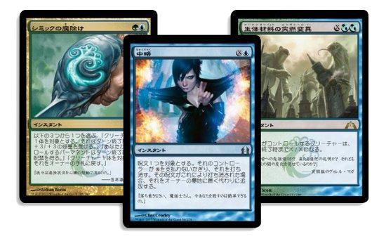 rc235_cards.jpg