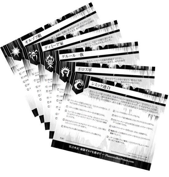 ld236_achievementcards.jpg