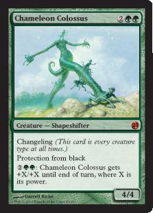 http://mtg-jp.com/reading/translated/img/20130820/rc259_card_chameleon.png