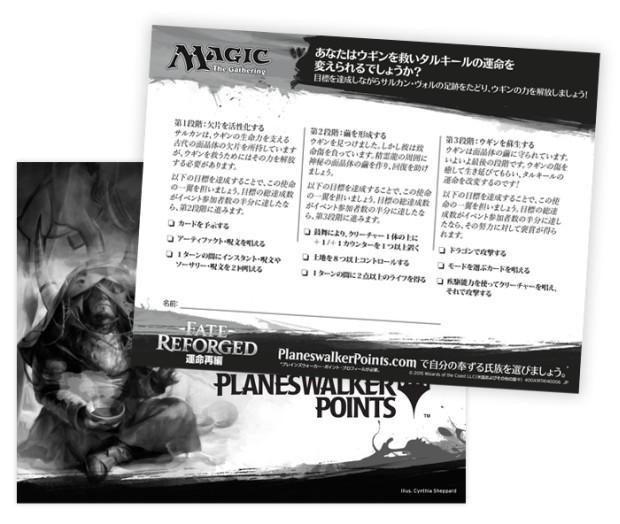 uhend2frf8p_achievementcard_JP.jpg