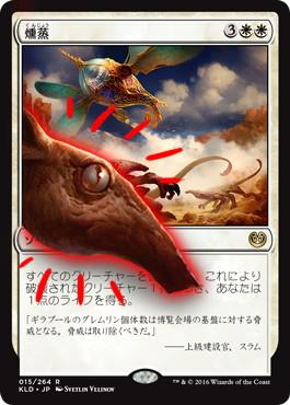 jp_06HigoFP47.jpg