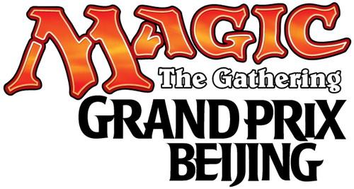 gpbei17_logo.jpg