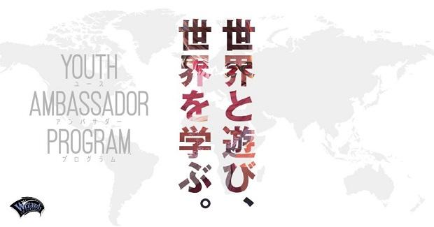 yap_logo.jpg