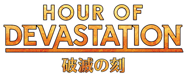 ja_hou_logo.jpg