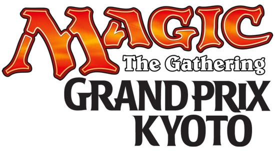 gpkyoto_logo.jpg
