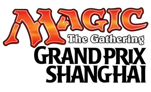 gpshanghai17_logo.jpg
