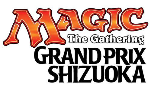 gpshz17_logo.jpg