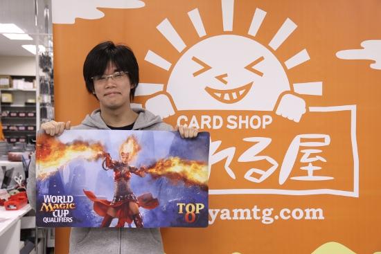 ワールド・マジック・カップ 東京予選優勝