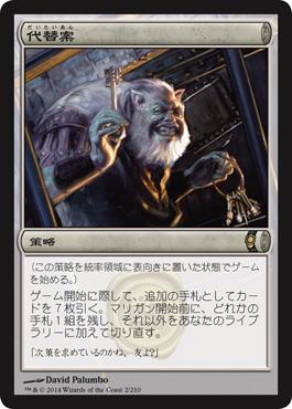F6xYrn92Zo_JP.jpg