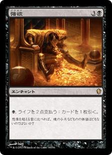 https://mtg-jp.com//img_sys/cardImages/C13/377779/cardimage.png