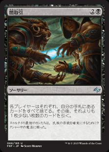 闇取引|カードギャラリー|マジック:ザ・ギャザリング 日本公式 ...
