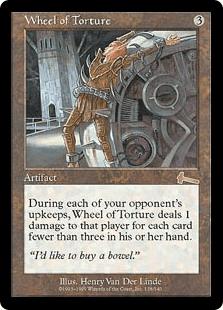 拷問の車輪